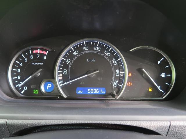 Gi 禁煙車 純正フルセグナビ 後席モニター 両側パワスラ クルコン WAC シートヒーター ETC アイドリングストップ 純正AW スマキー LEDライト Bモニター ドアバイザー(46枚目)