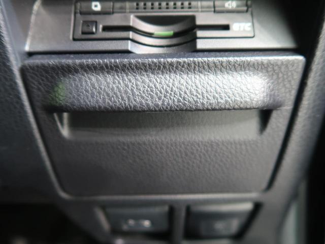 Gi 禁煙車 純正フルセグナビ 後席モニター 両側パワスラ クルコン WAC シートヒーター ETC アイドリングストップ 純正AW スマキー LEDライト Bモニター ドアバイザー(55枚目)