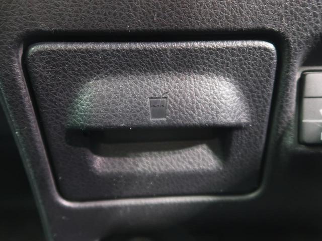 Gi 禁煙車 純正フルセグナビ 後席モニター 両側パワスラ クルコン WAC シートヒーター ETC アイドリングストップ 純正AW スマキー LEDライト Bモニター ドアバイザー(60枚目)