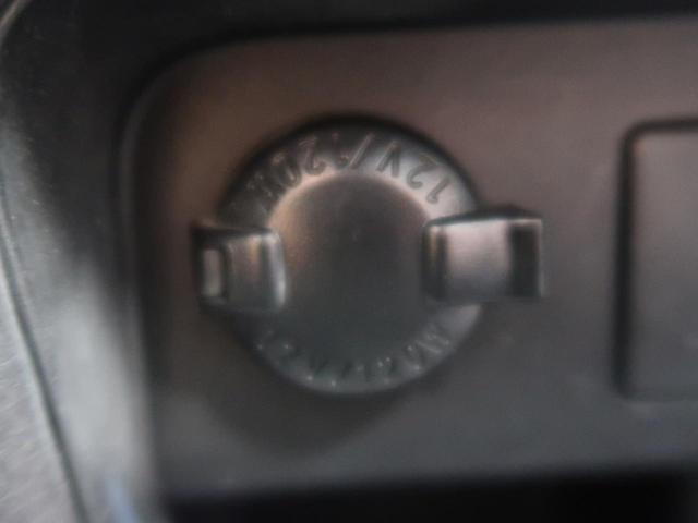Gi 禁煙車 純正フルセグナビ 後席モニター 両側パワスラ クルコン WAC シートヒーター ETC アイドリングストップ 純正AW スマキー LEDライト Bモニター ドアバイザー(61枚目)