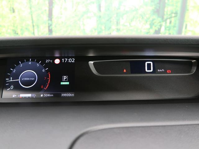 ハイウェイスター VセレクションII セーフティB レンタアップ 禁煙車 純正7型SDナビ 両側電動スライド プロパイロット LED アラウンドビューM(40枚目)