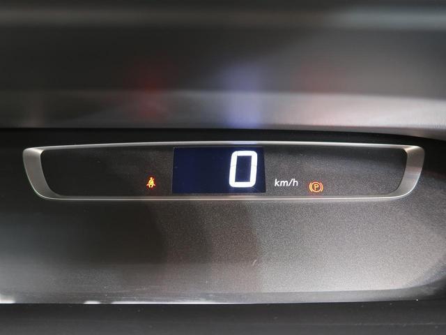 ハイウェイスター VセレクションII セーフティB レンタアップ 禁煙車 純正7型SDナビ 両側電動スライド プロパイロット LED アラウンドビューM(41枚目)