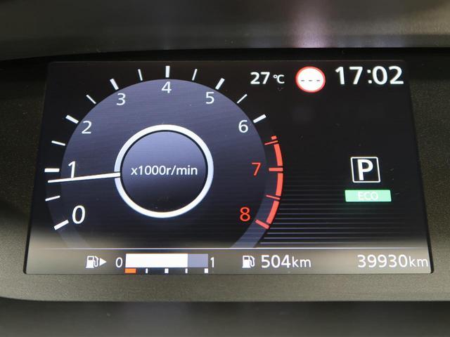 ハイウェイスター VセレクションII セーフティB レンタアップ 禁煙車 純正7型SDナビ 両側電動スライド プロパイロット LED アラウンドビューM(42枚目)