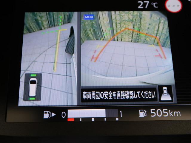 ハイウェイスター VセレクションII セーフティB レンタアップ 禁煙車 純正7型SDナビ 両側電動スライド プロパイロット LED アラウンドビューM(47枚目)