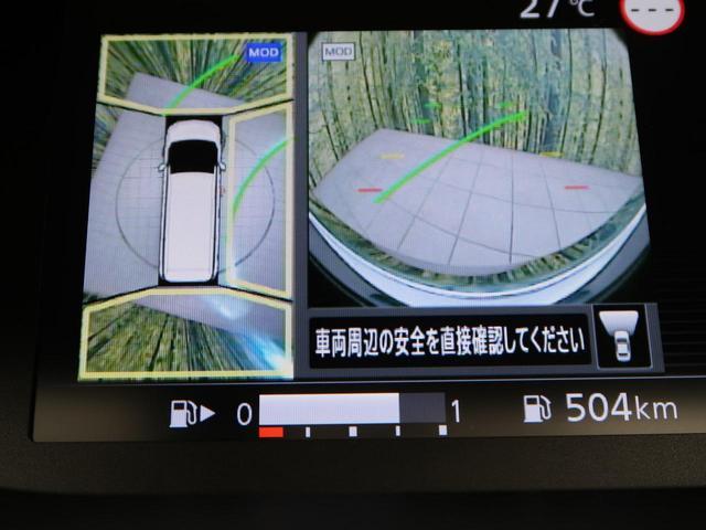 ハイウェイスター VセレクションII セーフティB レンタアップ 禁煙車 純正7型SDナビ 両側電動スライド プロパイロット LED アラウンドビューM(48枚目)