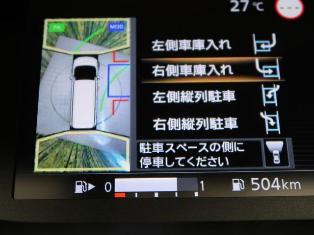 ハイウェイスター VセレクションII セーフティB レンタアップ 禁煙車 純正7型SDナビ 両側電動スライド プロパイロット LED アラウンドビューM(49枚目)
