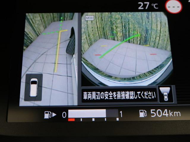 ハイウェイスター VセレクションII セーフティB レンタアップ 禁煙車 純正7型SDナビ 両側電動スライド プロパイロット LED アラウンドビューM(50枚目)