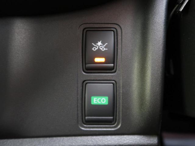 ハイウェイスター VセレクションII セーフティB レンタアップ 禁煙車 純正7型SDナビ 両側電動スライド プロパイロット LED アラウンドビューM(61枚目)