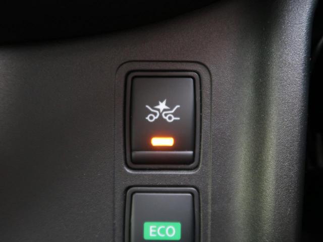 ハイウェイスター VセレクションII セーフティB レンタアップ 禁煙車 純正7型SDナビ 両側電動スライド プロパイロット LED アラウンドビューM(62枚目)