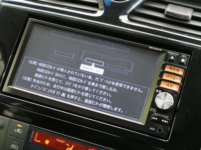 ハイウェイスターS-HVアドバンスドセーフティパック 純正7型SDナビ 禁煙車 両側電動スライドドア 後席モニター クルコン アラウンドビューM ETC スマートキー(4枚目)