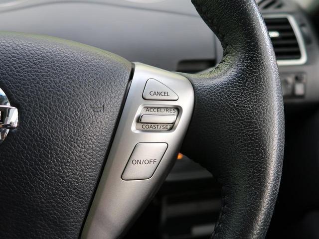 ハイウェイスターS-HVアドバンスドセーフティパック 純正7型SDナビ 禁煙車 両側電動スライドドア 後席モニター クルコン アラウンドビューM ETC スマートキー(9枚目)