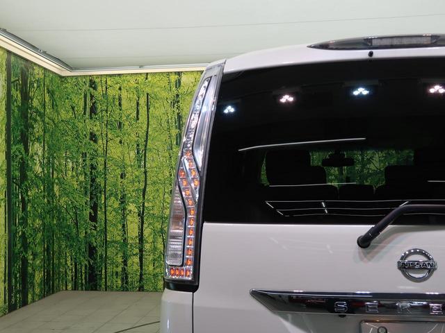 ハイウェイスターS-HVアドバンスドセーフティパック 純正7型SDナビ 禁煙車 両側電動スライドドア 後席モニター クルコン アラウンドビューM ETC スマートキー(30枚目)