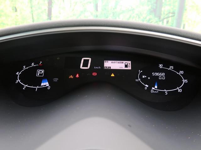 ハイウェイスターS-HVアドバンスドセーフティパック 純正7型SDナビ 禁煙車 両側電動スライドドア 後席モニター クルコン アラウンドビューM ETC スマートキー(39枚目)