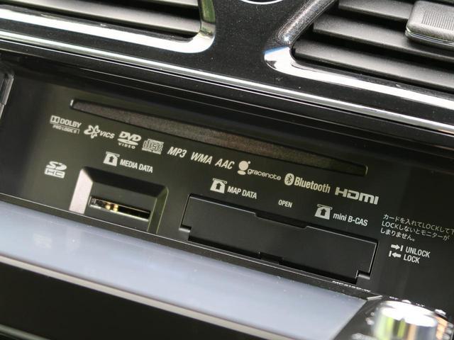 ハイウェイスターS-HVアドバンスドセーフティパック 純正7型SDナビ 禁煙車 両側電動スライドドア 後席モニター クルコン アラウンドビューM ETC スマートキー(40枚目)