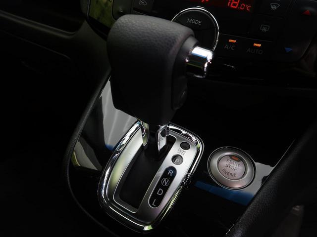 ハイウェイスターS-HVアドバンスドセーフティパック 純正7型SDナビ 禁煙車 両側電動スライドドア 後席モニター クルコン アラウンドビューM ETC スマートキー(44枚目)