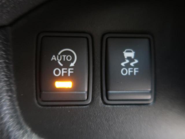 ハイウェイスターS-HVアドバンスドセーフティパック 純正7型SDナビ 禁煙車 両側電動スライドドア 後席モニター クルコン アラウンドビューM ETC スマートキー(48枚目)