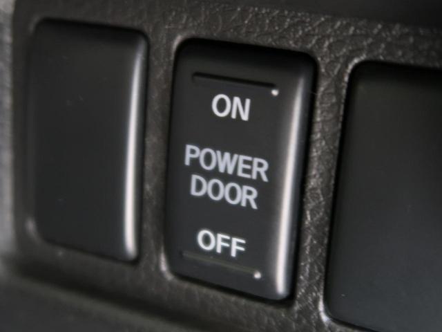 ハイウェイスターS-HVアドバンスドセーフティパック 純正7型SDナビ 禁煙車 両側電動スライドドア 後席モニター クルコン アラウンドビューM ETC スマートキー(51枚目)