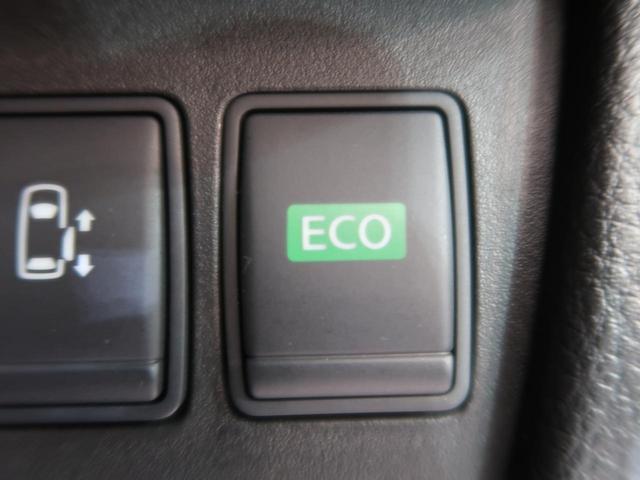 ハイウェイスターS-HVアドバンスドセーフティパック 純正7型SDナビ 禁煙車 両側電動スライドドア 後席モニター クルコン アラウンドビューM ETC スマートキー(59枚目)