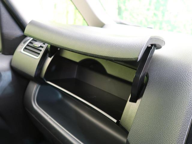 ハイウェイスターS-HVアドバンスドセーフティパック 純正7型SDナビ 禁煙車 両側電動スライドドア 後席モニター クルコン アラウンドビューM ETC スマートキー(60枚目)