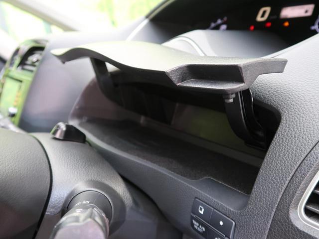 ハイウェイスターS-HVアドバンスドセーフティパック 純正7型SDナビ 禁煙車 両側電動スライドドア 後席モニター クルコン アラウンドビューM ETC スマートキー(63枚目)