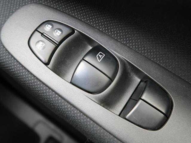 ハイウェイスターS-HVアドバンスドセーフティパック 純正7型SDナビ 禁煙車 両側電動スライドドア 後席モニター クルコン アラウンドビューM ETC スマートキー(64枚目)
