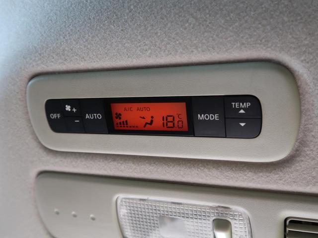 ハイウェイスターS-HVアドバンスドセーフティパック 純正7型SDナビ 禁煙車 両側電動スライドドア 後席モニター クルコン アラウンドビューM ETC スマートキー(68枚目)