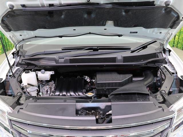 ハイウェイスターS-HVアドバンスドセーフティパック 純正7型SDナビ 禁煙車 両側電動スライドドア 後席モニター クルコン アラウンドビューM ETC スマートキー(73枚目)