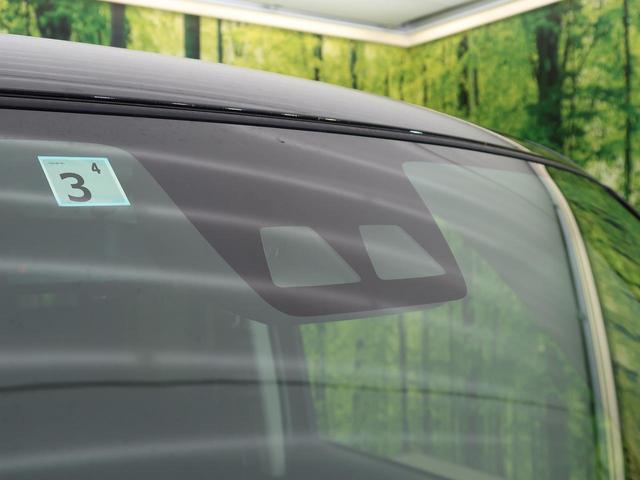 X S レンタアップ 社外ナビ 電動スライド スマートキ― ETC Bモニター ロールサンシェード ソナー(3枚目)