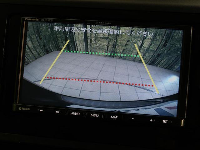 X S レンタアップ 社外ナビ 電動スライド スマートキ― ETC Bモニター ロールサンシェード ソナー(5枚目)