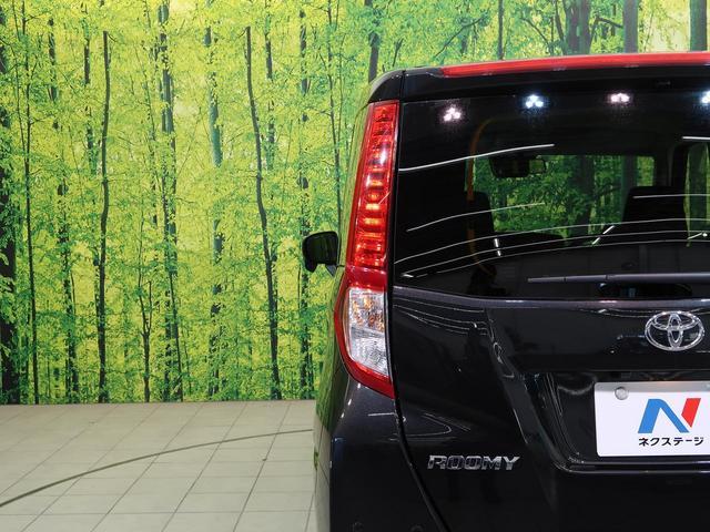 X S レンタアップ 社外ナビ 電動スライド スマートキ― ETC Bモニター ロールサンシェード ソナー(28枚目)