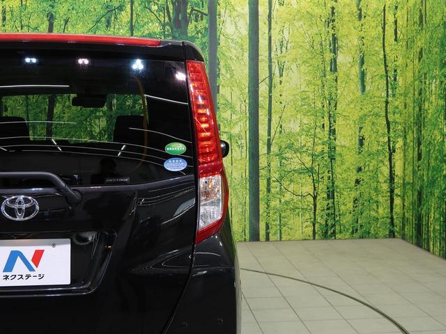 X S レンタアップ 社外ナビ 電動スライド スマートキ― ETC Bモニター ロールサンシェード ソナー(29枚目)