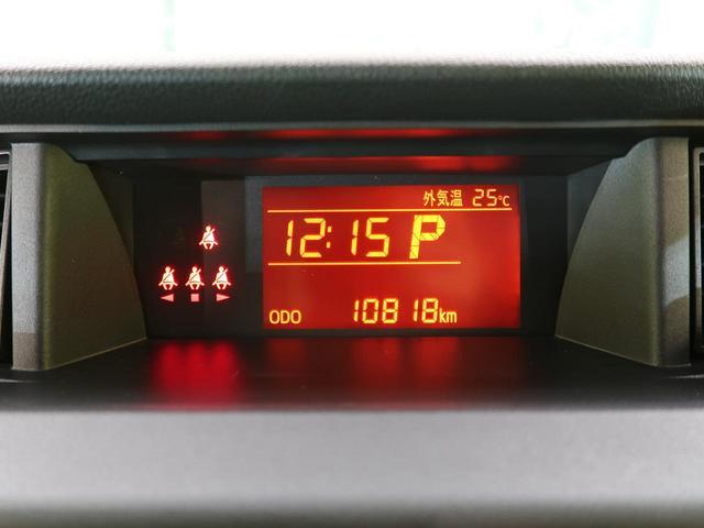 X S レンタアップ 社外ナビ 電動スライド スマートキ― ETC Bモニター ロールサンシェード ソナー(38枚目)