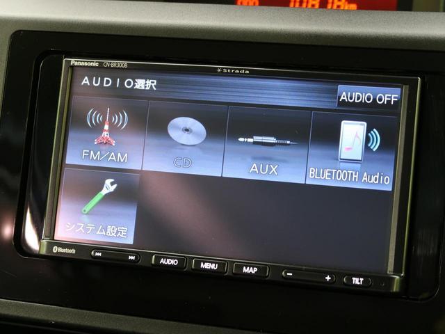 X S レンタアップ 社外ナビ 電動スライド スマートキ― ETC Bモニター ロールサンシェード ソナー(42枚目)