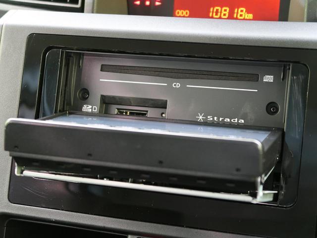 X S レンタアップ 社外ナビ 電動スライド スマートキ― ETC Bモニター ロールサンシェード ソナー(43枚目)