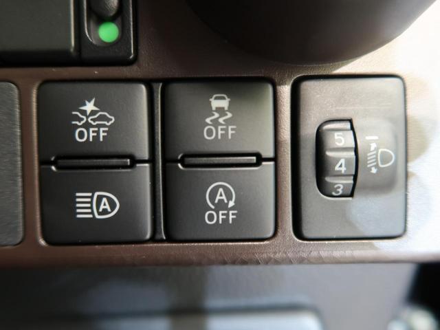 X S レンタアップ 社外ナビ 電動スライド スマートキ― ETC Bモニター ロールサンシェード ソナー(47枚目)