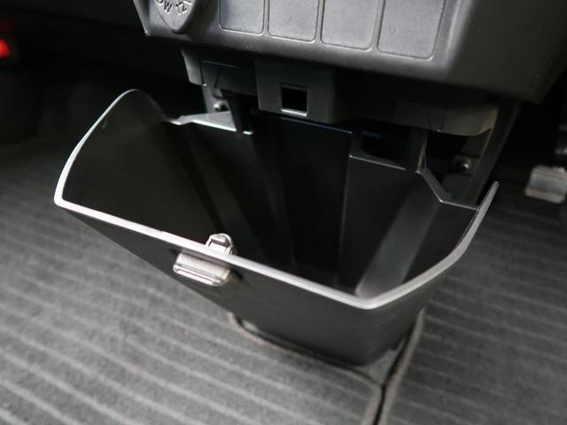 X S レンタアップ 社外ナビ 電動スライド スマートキ― ETC Bモニター ロールサンシェード ソナー(54枚目)