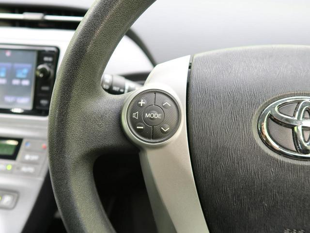 S 禁煙車 純正フルセグナビ ドラレコ ETC スマキー オートAC HIDライト バックモニター(9枚目)