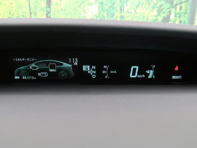 S 禁煙車 純正フルセグナビ ドラレコ ETC スマキー オートAC HIDライト バックモニター(38枚目)