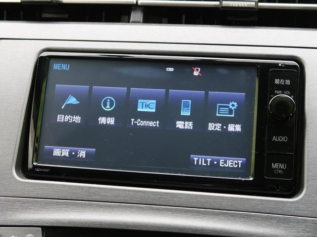 S 禁煙車 純正フルセグナビ ドラレコ ETC スマキー オートAC HIDライト バックモニター(42枚目)