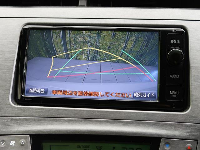 S 禁煙車 純正フルセグナビ ドラレコ ETC スマキー オートAC HIDライト バックモニター(45枚目)