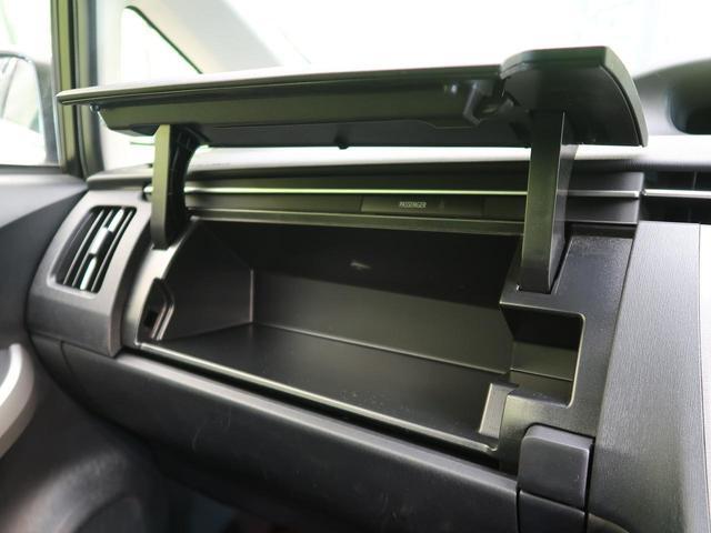 S 禁煙車 純正フルセグナビ ドラレコ ETC スマキー オートAC HIDライト バックモニター(50枚目)
