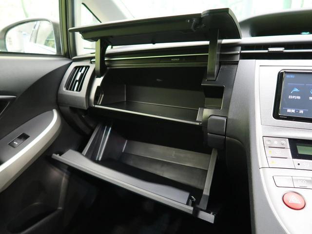 S 禁煙車 純正フルセグナビ ドラレコ ETC スマキー オートAC HIDライト バックモニター(52枚目)