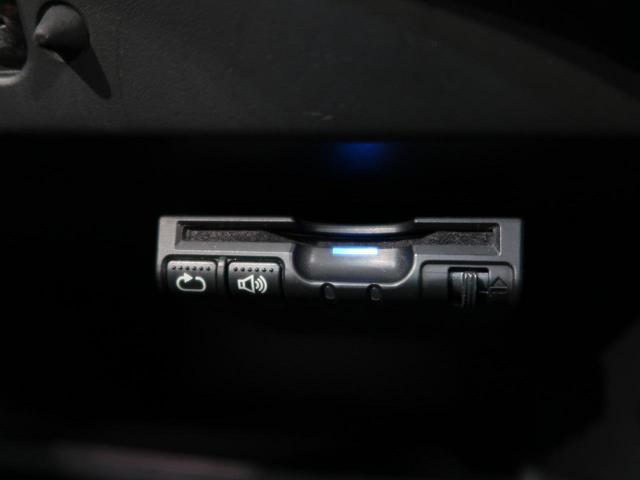 X 社外ナビ エマージェンシーブレーキ スマキー ETC マニュアルAC 車線逸脱警報(5枚目)