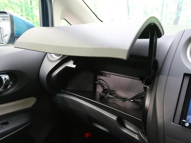 X 社外ナビ エマージェンシーブレーキ スマキー ETC マニュアルAC 車線逸脱警報(44枚目)