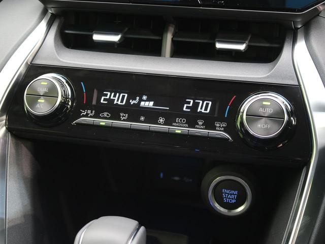 S 登録済未使用車 新型ディスプレイオーディオ モデリスタエアロ TSS LEDヘッド  AHB(7枚目)