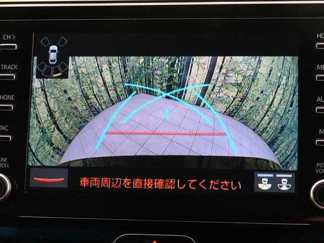 S 登録済未使用車 新型ディスプレイオーディオ モデリスタエアロ TSS LEDヘッド  AHB(43枚目)