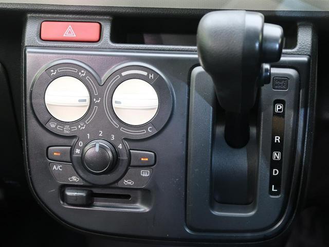 L 禁煙車 純正CDオーディオ シートヒーター キーレス マニュアルAC アイドリングストップ(37枚目)