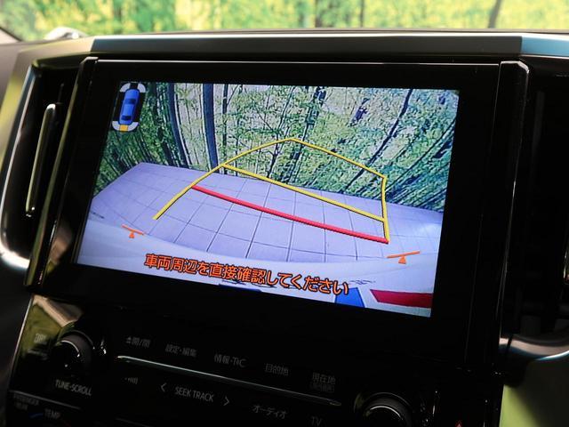 2.5Z Aエディション 禁煙車 メーカーOPナビ JBL 両側電動スライド ETC オットマン Bカメラ クルコン LED(4枚目)