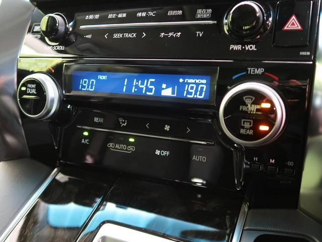 2.5Z Aエディション 禁煙車 メーカーOPナビ JBL 両側電動スライド ETC オットマン Bカメラ クルコン LED(7枚目)
