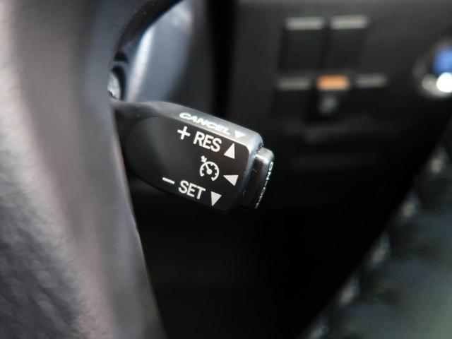 2.5Z Aエディション 禁煙車 メーカーOPナビ JBL 両側電動スライド ETC オットマン Bカメラ クルコン LED(8枚目)